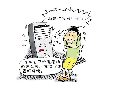 好彩客官方网站 5