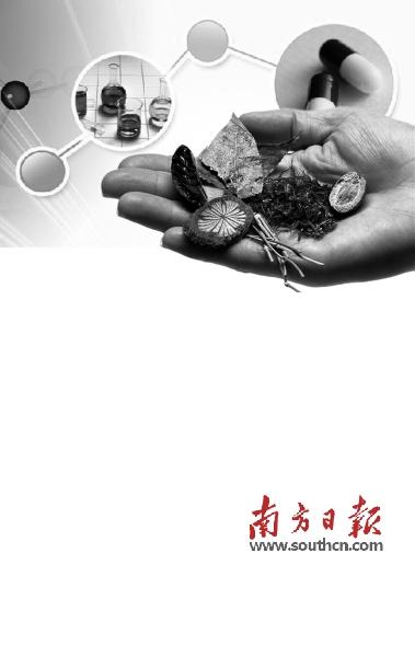 百家棋牌官网 1