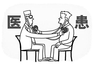 美高梅游戏官网娱乐 1