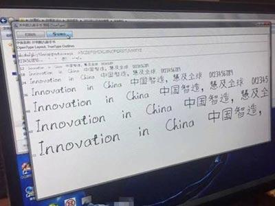 小学生发电脑字体 写字对健康意想不到的好处
