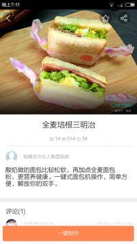 美高梅官方手机 21