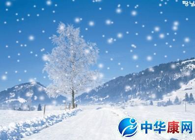 【梦见下雪】做梦梦见下雪的解梦