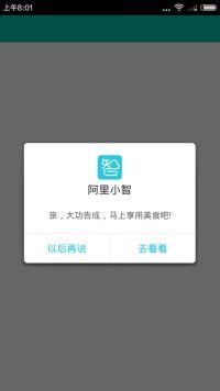 美高梅官方手机 30