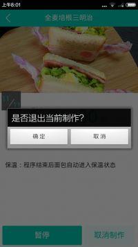 美高梅官方手机 32
