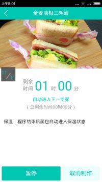 美高梅官方手机 31